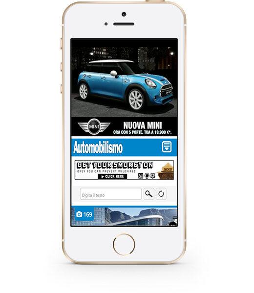 mobile video halfpage mini